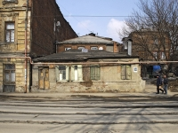 Rostov-on-Don, Stanislavsky st, house 105. Apartment house