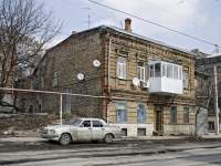 Rostov-on-Don, Stanislavsky st, house 107. Apartment house