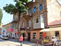 Rostov-on-Don, Stanislavsky st, house 108. Apartment house