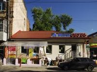 Ростов-на-Дону, улица Станиславского, дом 108. многоквартирный дом