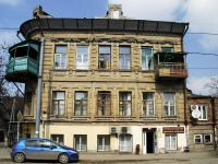 Rostov-on-Don, Stanislavsky st, house 109. Apartment house