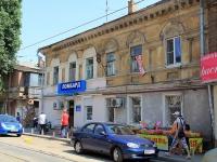 Rostov-on-Don, Stanislavsky st, house 110. Apartment house
