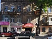 Ростов-на-Дону, улица Станиславского, дом 110. многоквартирный дом
