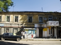 Rostov-on-Don, Stanislavsky st, house 112. Apartment house