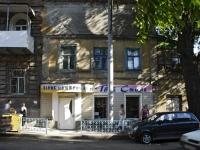 """顿河畔罗斯托夫市, парикмахерская """"Твой Стиль"""", Stanislavsky st, 房屋 114"""
