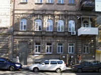 Rostov-on-Don, Stanislavsky st, house 116. Apartment house