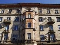 Rostov-on-Don, Stanislavsky st, house 118. Apartment house