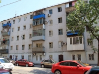 Rostov-on-Don, Stanislavsky st, house 124. Apartment house