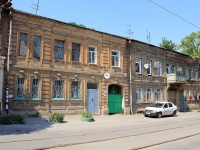 Rostov-on-Don, Stanislavsky st, house 125. Apartment house