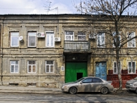 Rostov-on-Don, Stanislavsky st, house 127. Apartment house