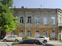 Rostov-on-Don, Stanislavsky st, house 128. Apartment house