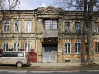 Rostov-on-Don, Stanislavsky st, house 129. Apartment house