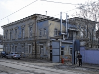 Rostov-on-Don, Stanislavsky st, house 132. prophylactic center