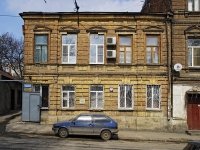 Rostov-on-Don, Stanislavsky st, house 133. Apartment house