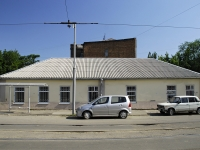 Rostov-on-Don, Stanislavsky st, house 136. Apartment house