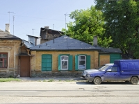 Rostov-on-Don, Stanislavsky st, house 140. Private house