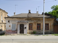 Rostov-on-Don, Stanislavsky st, house 142. Private house