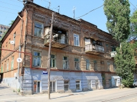 Rostov-on-Don, Stanislavsky st, house 149. Apartment house