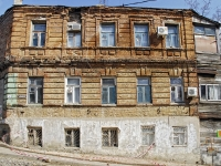 Rostov-on-Don, Stanislavsky st, house 152. Apartment house