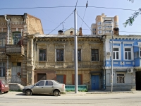Rostov-on-Don, Stanislavsky st, house 156. Apartment house