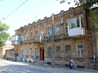 Rostov-on-Don, Stanislavsky st, house 172. Apartment house