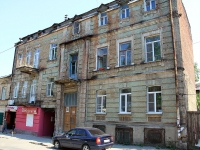 Rostov-on-Don, Stanislavsky st, house 184. Apartment house