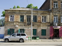 Rostov-on-Don, Stanislavsky st, house 186. Apartment house with a store on the ground-floor