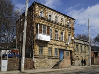 Rostov-on-Don, Stanislavsky st, house 189. Apartment house
