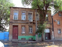 Rostov-on-Don, Stanislavsky st, house 192. Apartment house