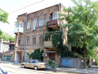 Rostov-on-Don, Stanislavsky st, house 198. Apartment house