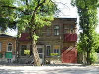 Rostov-on-Don, Stanislavsky st, house 212. Apartment house