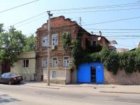 顿河畔罗斯托夫市, Stanislavsky st, 房屋 235. 公寓楼