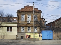 Rostov-on-Don, Stanislavsky st, house 235. Apartment house
