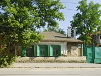 Rostov-on-Don, Stanislavsky st, house 236. Private house