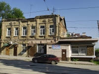 Rostov-on-Don, Stanislavsky st, house 250А. store
