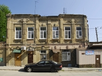 Rostov-on-Don, Stanislavsky st, house 252. Apartment house