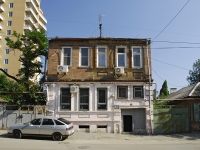 Rostov-on-Don, Stanislavsky st, house 260. Apartment house