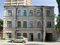 Rostov-on-Don, Stanislavsky st, house 264. Apartment house