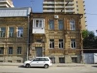 Rostov-on-Don, Stanislavsky st, house 266. Apartment house