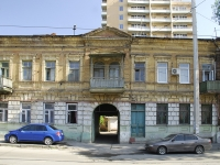Rostov-on-Don, Stanislavsky st, house 272. Apartment house