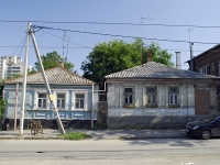 Rostov-on-Don, Stanislavsky st, house 298. Private house