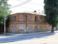 Rostov-on-Don, Stanislavsky st, house 300. Apartment house