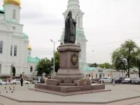 улица Станиславского. памятник Святителю Димитрию Ростовскому