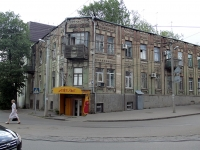 Rostov-on-Don, avenue Teatralny, house 23. Apartment house