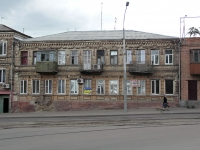Rostov-on-Don, Teatralny avenue, house 37. Apartment house