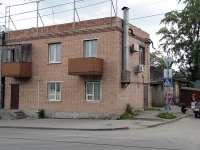 Rostov-on-Don, avenue Teatralny, house 43. Apartment house