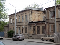 Rostov-on-Don, Teatralny avenue, house 45. Apartment house