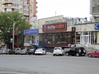 Rostov-on-Don, Teatralny avenue, house 47. multi-purpose building