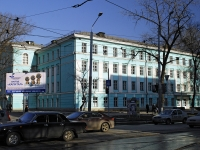 Rostov-on-Don, avenue Teatralny, house 48. school