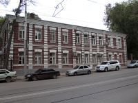 Rostov-on-Don, Teatralny avenue, house 57. Apartment house